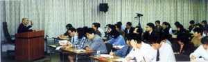 片山歯研」セミナーの風景、1992年